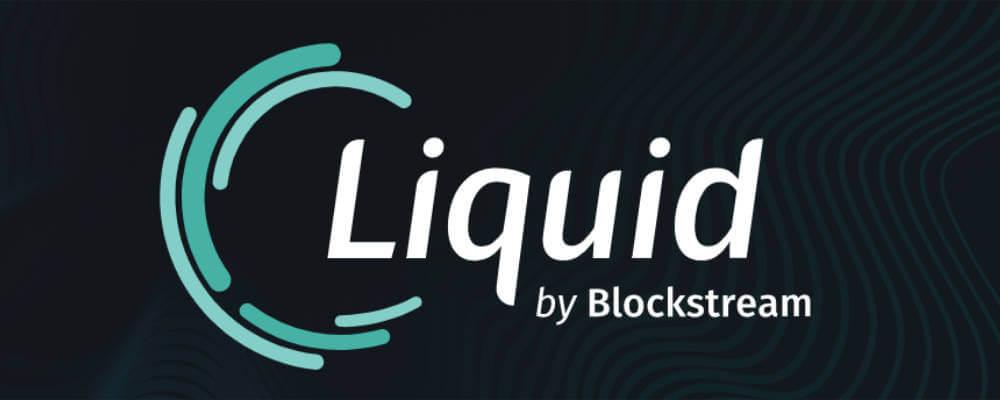 Liquidのサイドチェーンプロジェクト