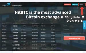 HitBTC1