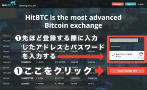 HitBTC5
