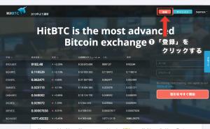 HitBTC2