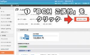 HitBTC15