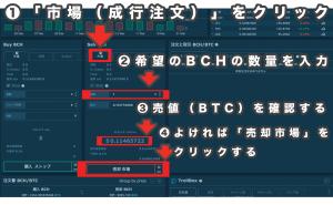 HitBTC29