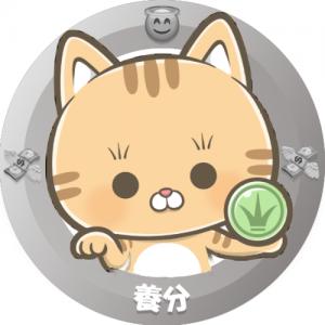 1万円チャレンジ3