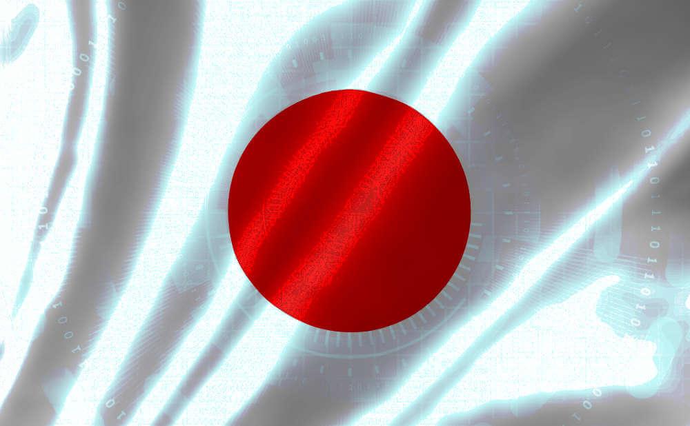 日本のサイバー対策費用