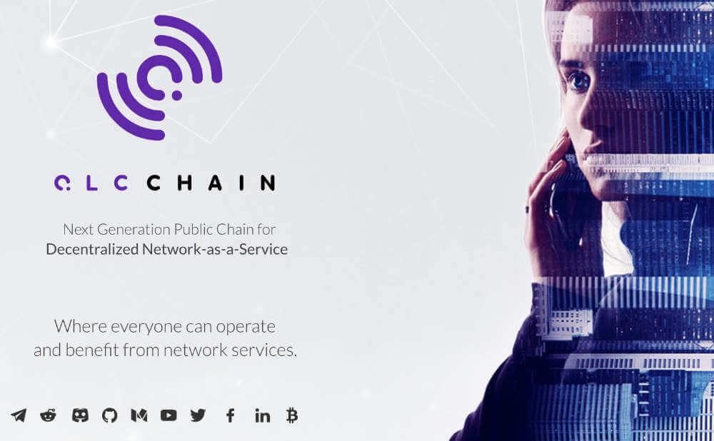 ブロックチェーンのインターネットを構築 QLINK