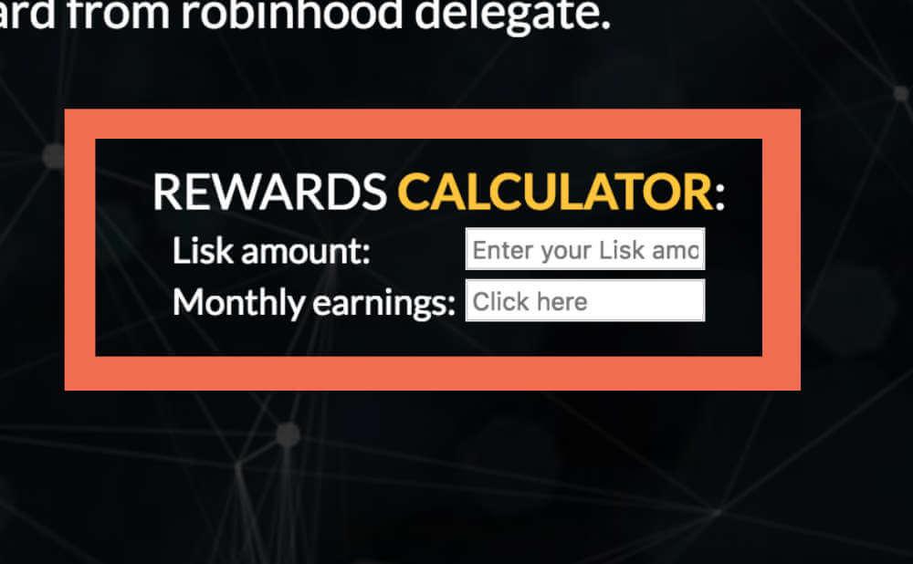 報酬シミュレーターのフォームが現れます。