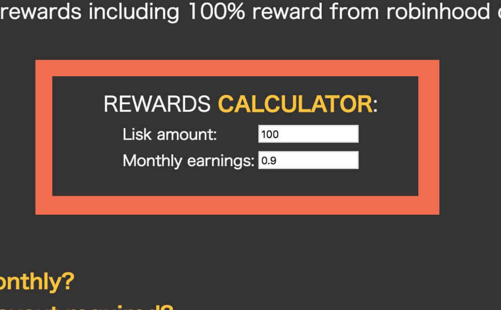 試しに100を入力します。すると月利 0.9 LSK と表示されました。