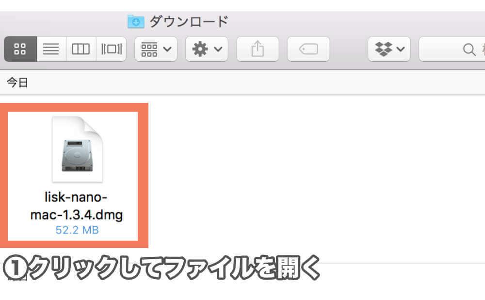 ファイルを開きます。