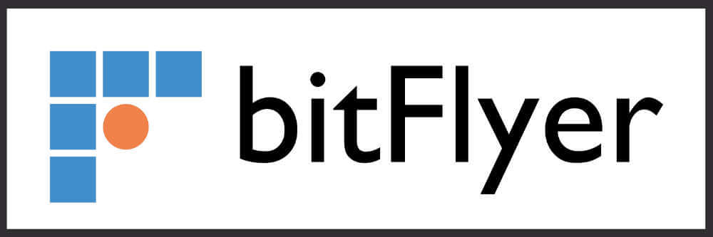 bitFlyerのAPIキーの取得方法