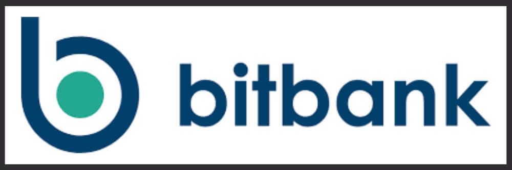 とりあえず bitbank が良い理由