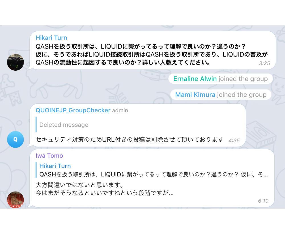 QASHに関する口コミ画像1