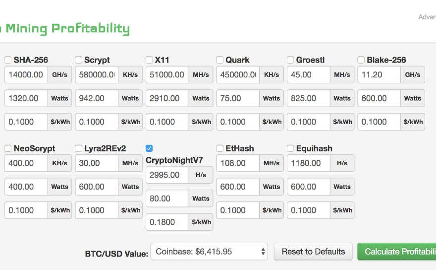 すべてのハッシュアルゴリズム別のハッシュパワーでお得な仮想通貨を並べてくれるサイトの画像1