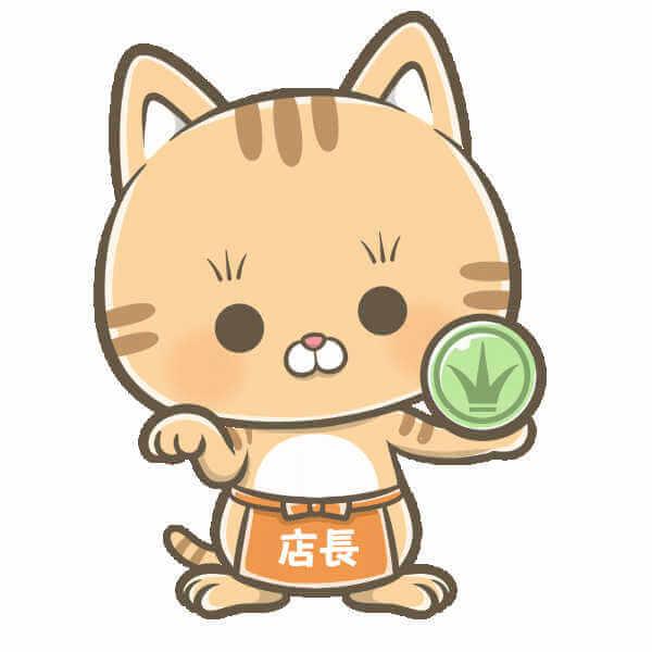 草猫店長プロフィール画像