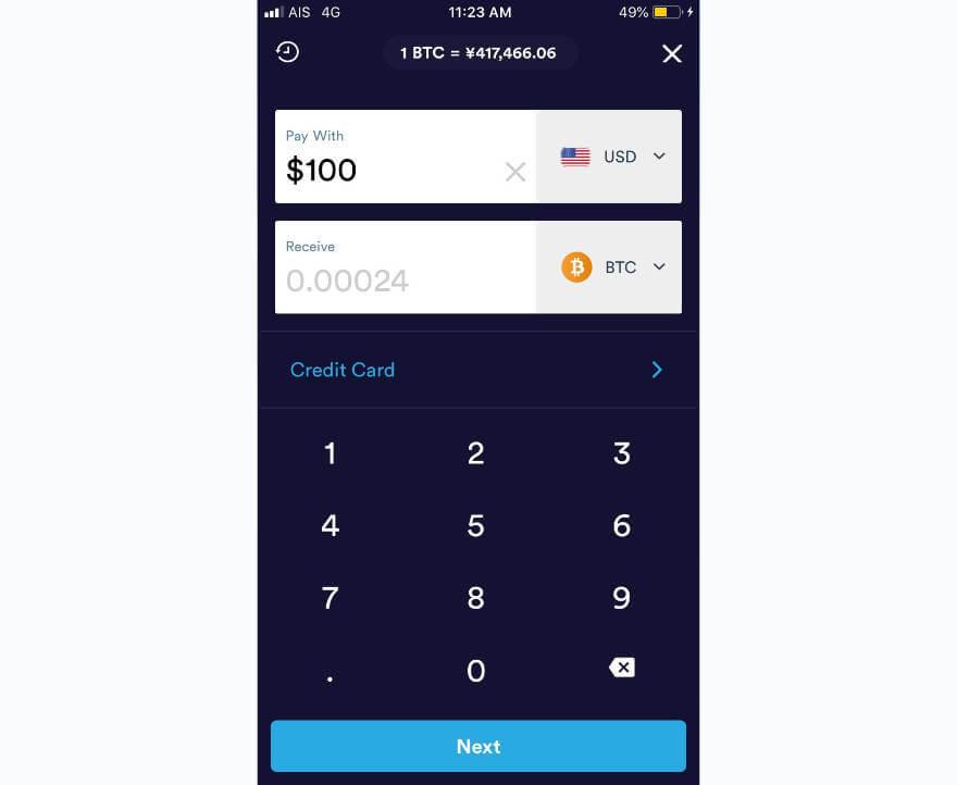 取引所不要!クレジットカードで仮想通貨を購入できるの画像