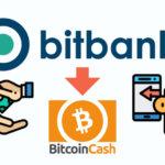 bitbank(ビットバンク)でビットコインキャッシュを購入 サムネイル