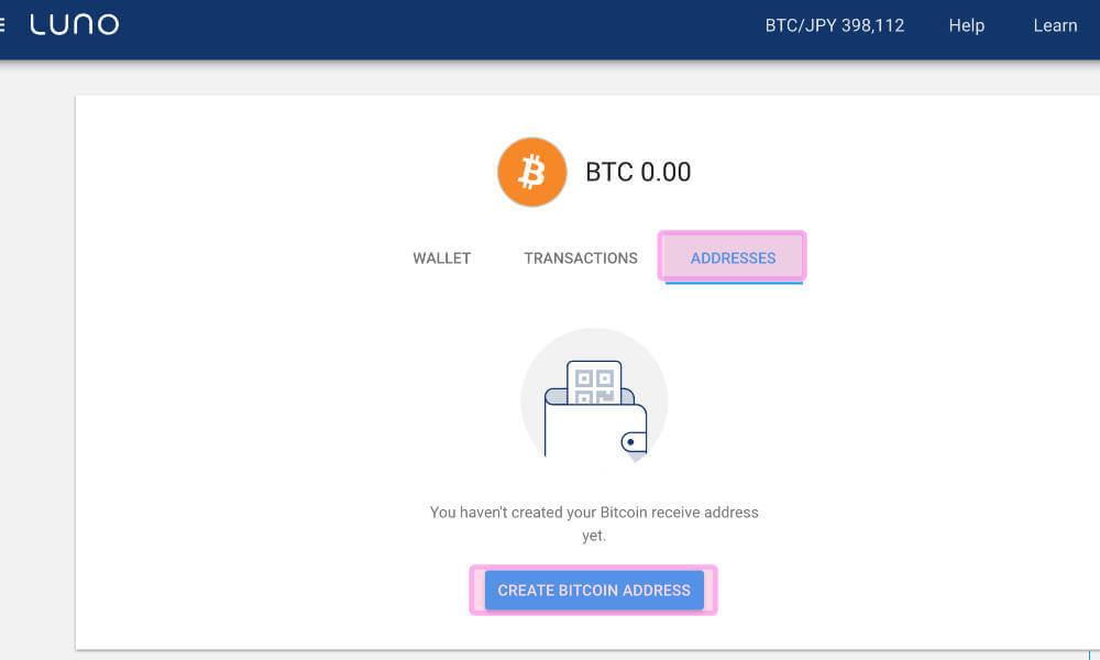 Lunoへの登録手順とビットコイン受け取りアドレス生成の図解説3
