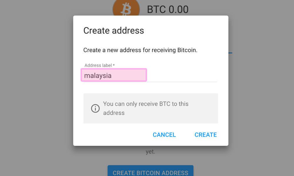 Lunoへの登録手順とビットコイン受け取りアドレス生成の図解説4