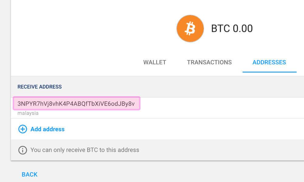 Lunoへの登録手順とビットコイン受け取りアドレス生成の図解説5