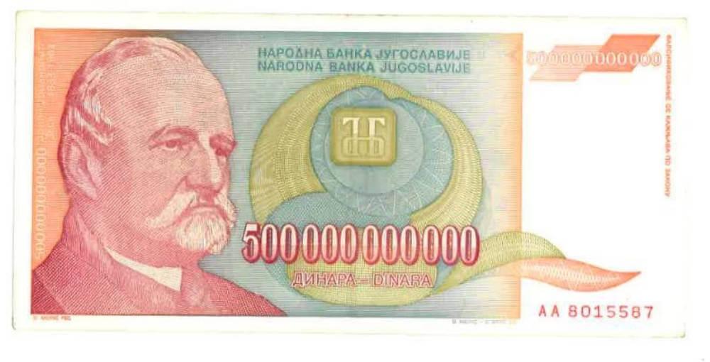 3位 50兆倍 ユーゴスラヴィアのディナールのお札 1989~1994年