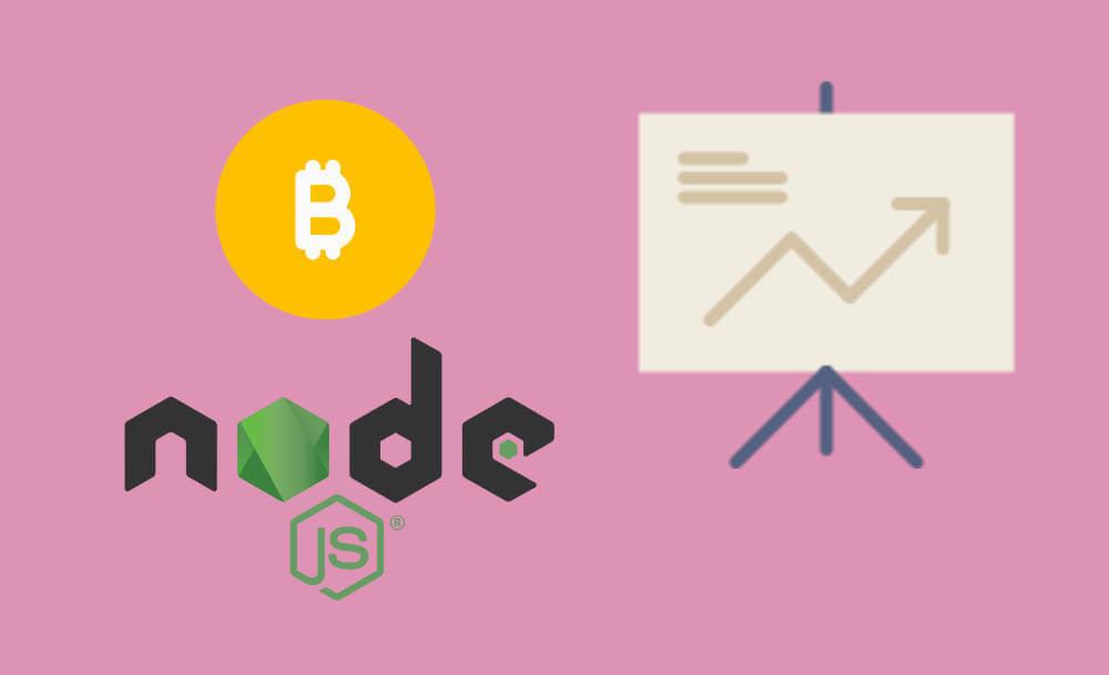 ビットコイン価格をJavaScript(node.js)で取得する方法 まとめ