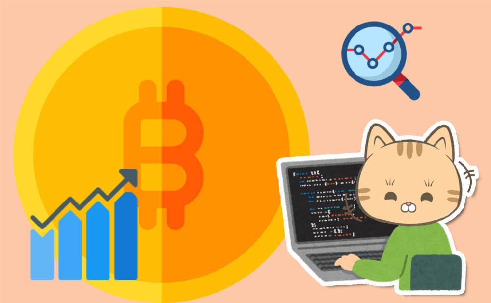 仮想通貨FX(レバレッジ)はいくらから? まとめ画像