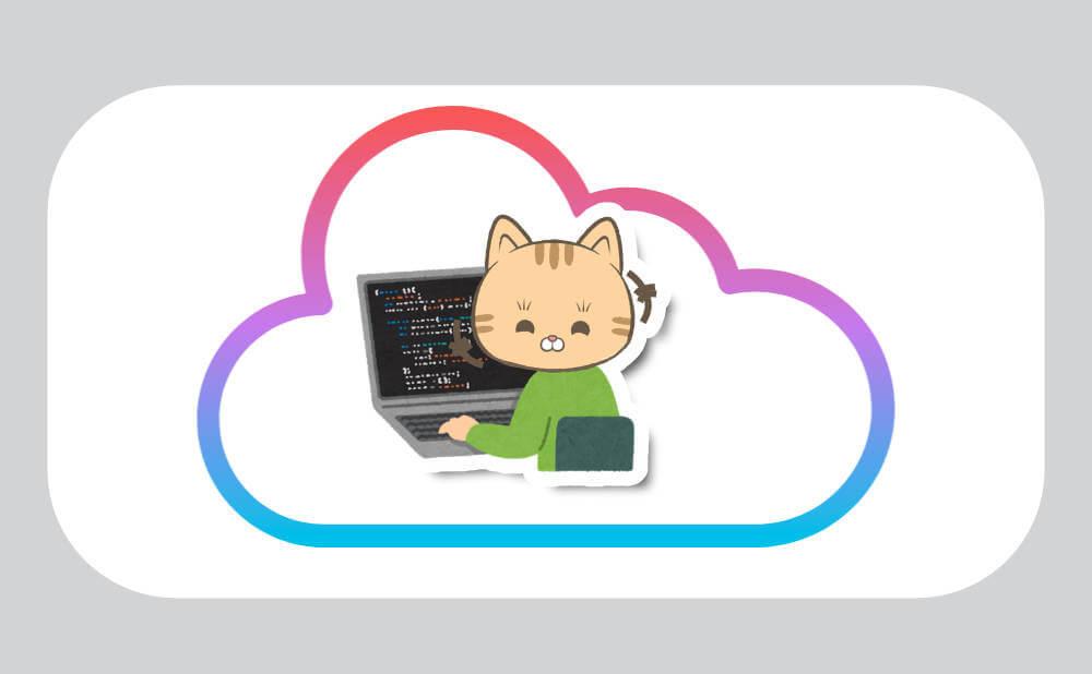 ビットコイン(仮想通貨)で一目均衡表(雲)の見方を解説 まとめ